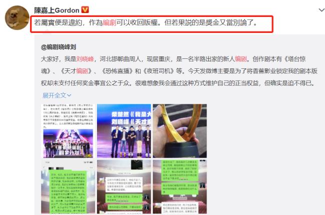 香蕉影业CEO回应王思聪拖欠版权费