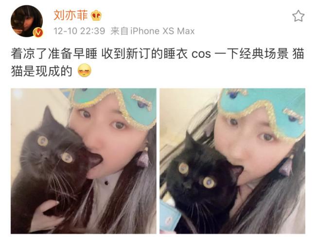 刘亦菲cos奥黛丽赫本,网友:衣服穿多了,这个cos姿势不太对啊!