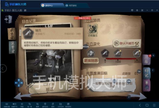 QQ图片20200819133458