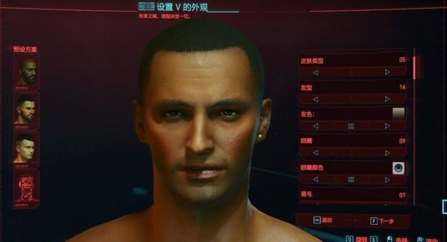 赛博朋克2077捏脸数据男 男V捏脸数据分享[多图]图片1