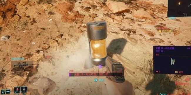 赛博朋克2077布兰切西的画获取攻略
