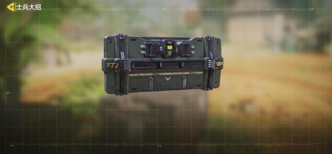 使命召唤手游变形盾装备搭配推荐及使用技巧