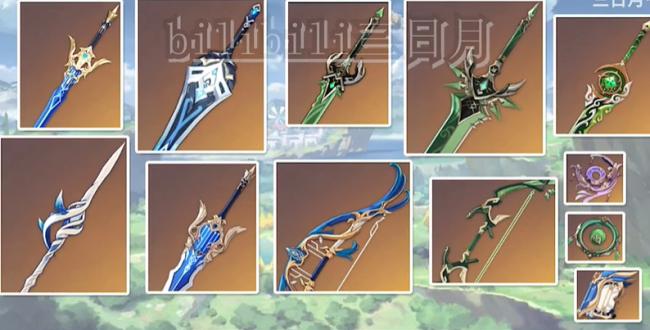 原神1.3版本新增13把5星武器效果介绍