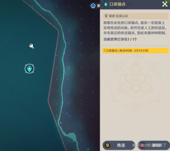 原神手游新手跑图教程攻略 班尼特主C阵容搭配方法教程攻略