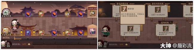阴阳师刃之修行旅行手册玩法攻略及奖励一览