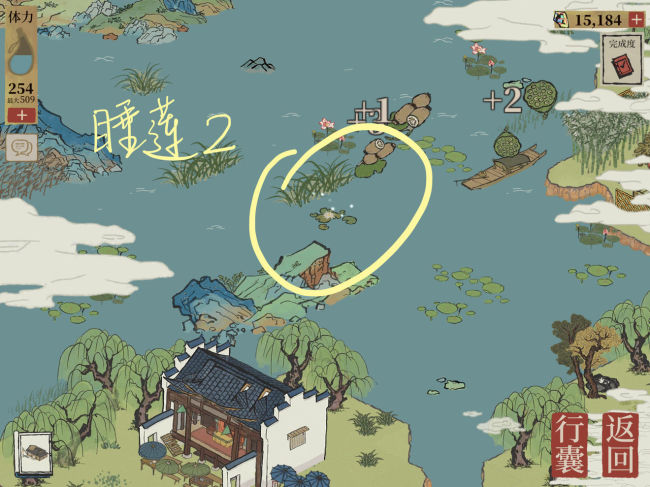 江南百景图钱塘江探险钥匙在哪 钱塘江钥匙位置一览