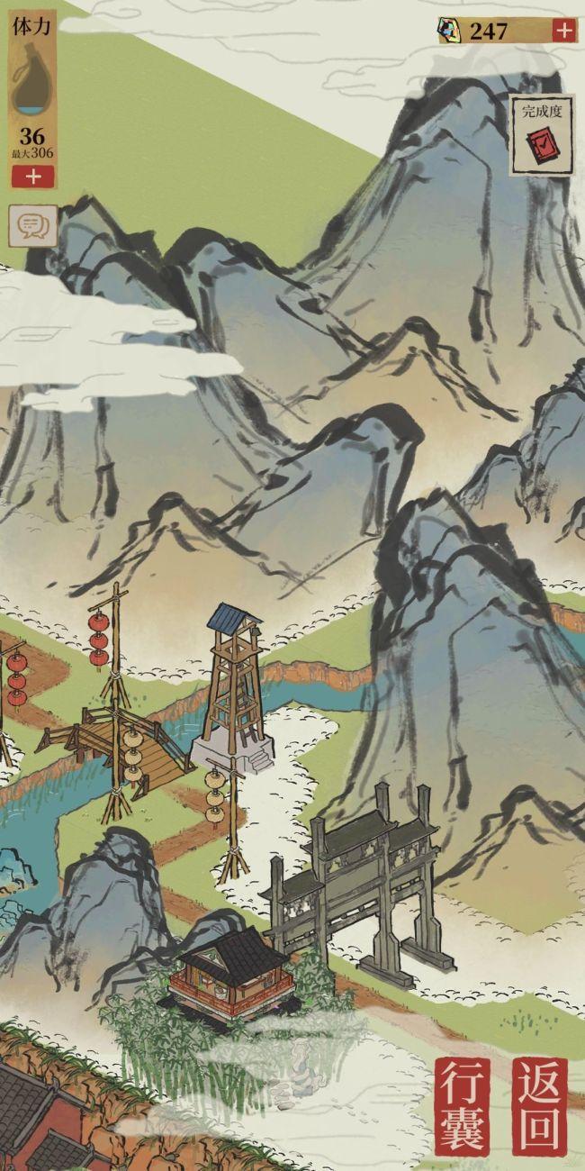 江南百景图应天府迎春限时探险最终宝藏获取方式一览