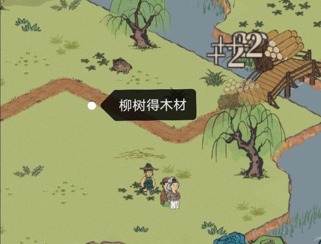江南百景图上元节灯会如何领取鱼灯工坊 上元节灯火开启方法