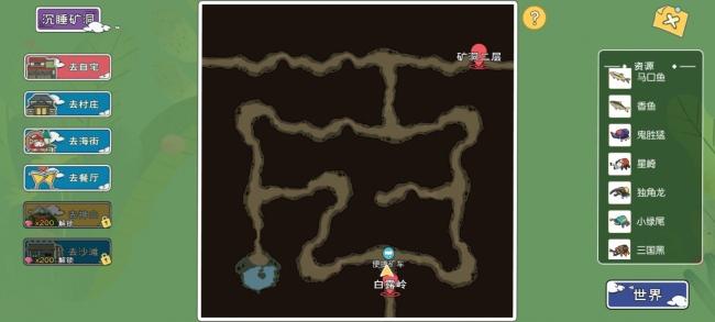 小森生活矿洞攻略 矿洞路线及地图详解