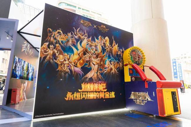 CCG跨次元嘉年华登陆上海,魔都新增潮流打卡地