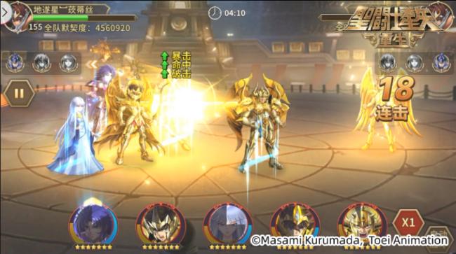 圣斗士星矢:重生  神圣金牛座觉醒效果实战解析
