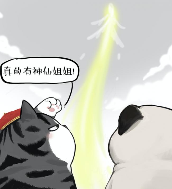 吾皇万睡×中航八院×微博动漫航天主题漫画上线