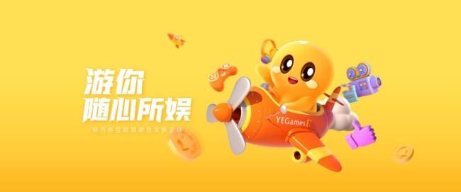 游娱集团首款二次元独代产品《幻境公主》将上线