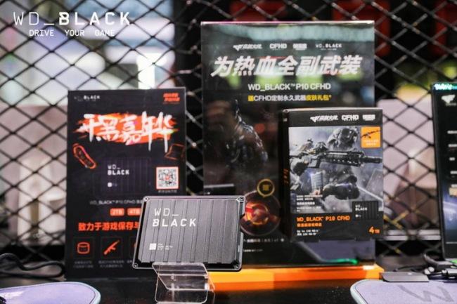 ChinaJoy2021助力玩家极致游戏体验WD_BLACK亮相CJ