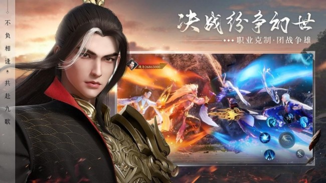 幻世九歌9.17预下载开启 携山海战灵游仙幻大世界