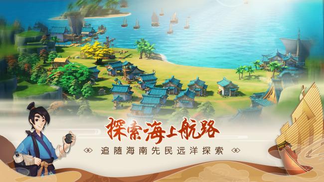 上海游戏企业践行社会责任 传承中华优秀传统文化