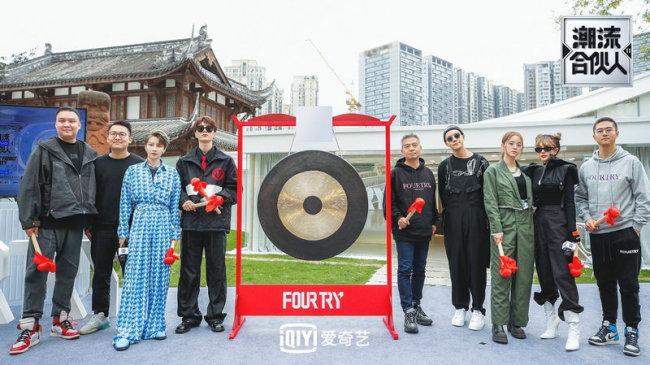 《潮流合伙人2》成都录制正式杀青 陈伟霆作为新一季节目主理人