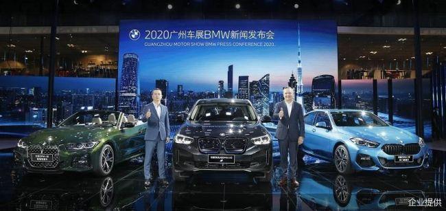 宝马20多款车型亮相2020年广州国际车展 推动电动化进程