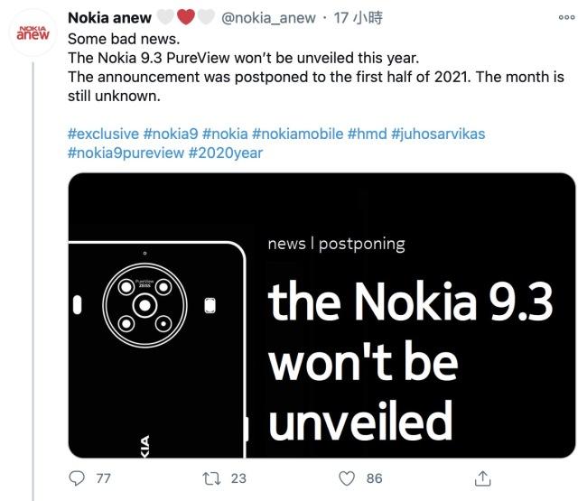 消息称诺基亚9.3 PureView将推到2021上半年发布 或将采用新骁龙875