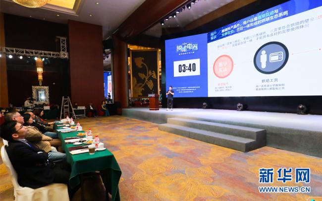 第二届智能电器应用场景开发大赛总决赛在东莞举办 美的等一线品牌及科技新贵参与