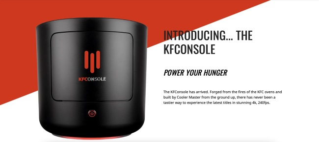 肯德基发布电竞主机 外形看起来像个空气炸锅