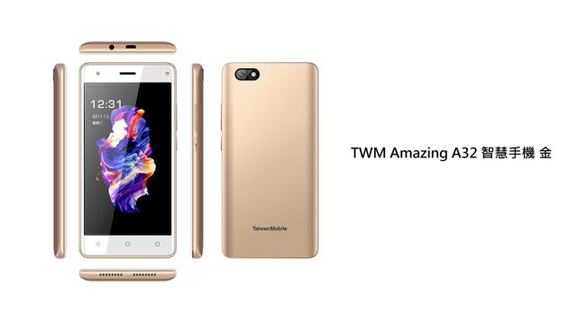 台湾运营商自有品牌手机内置恶意应用 大约有7600名用户正在使用