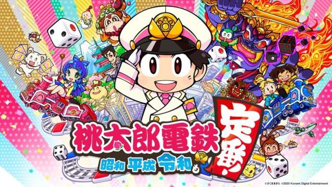 Fami通公开最新一周日本游戏软硬件销量榜 《桃太郎地铁》八连冠达成