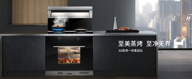搪瓷内胆烤箱实用吗 半开放式厨房用森歌蒸烤一体机好吗