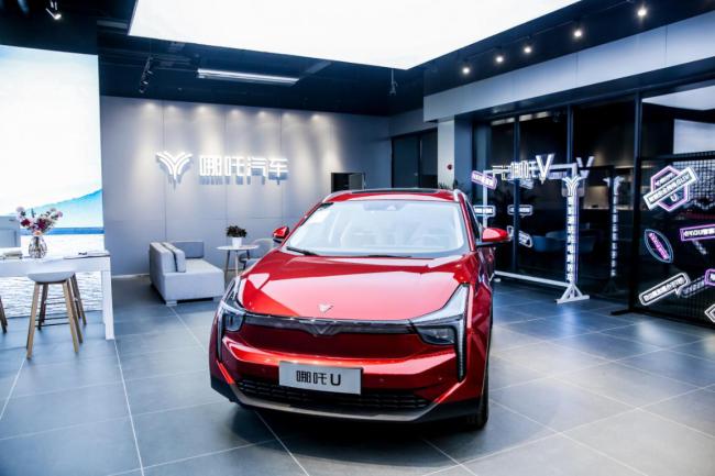 哪吒汽车开启新年第一店 为进一步扩展广州市场
