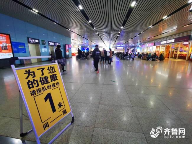 2021年春运今天启动 购票服务推出新举措 济南站增开列车35.5对