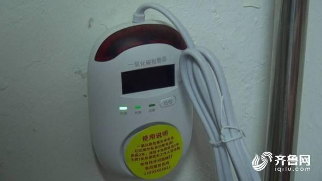 济南历下区为1485户辖区居民免费安装一氧化碳报警器 用煤安全有保障