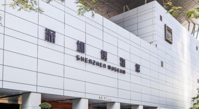 2021年2月深圳展览活动汇总 附展期和门票购买入口