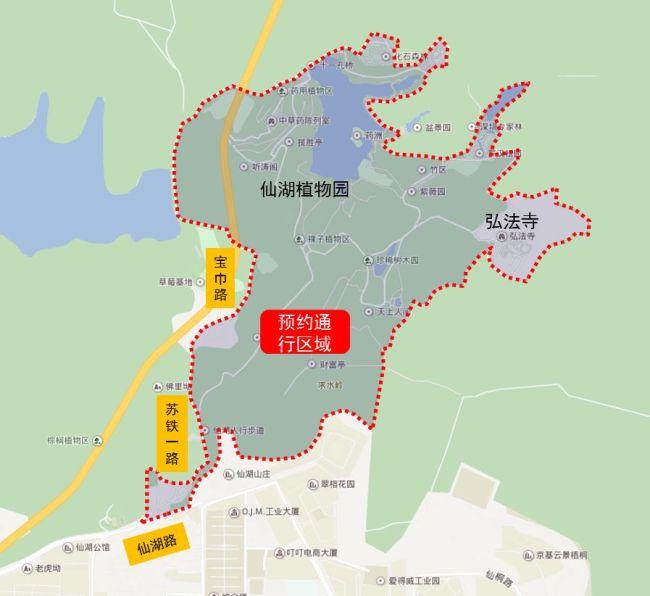 2021年春节期间深圳部仙湖植物园部分时段暂停对外开放