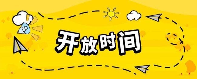 深圳安云艺术设计中心在春节期间2021年2月11日至2021年2月17日将会照常开放
