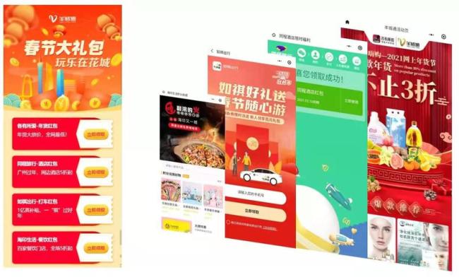 """广州本地综合生活服务平台""""穗康生活""""上线 以六大核心功能版块为支撑"""