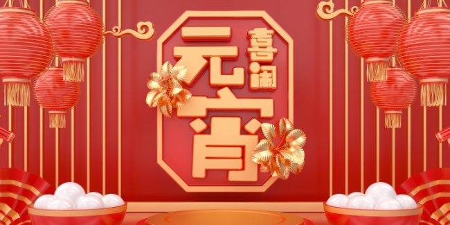 深圳锦绣中华正月十五元宵节开展放河灯活动 附购票入口