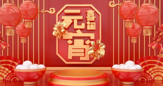 深圳东部华侨城正月十五元宵换新装 逛市集、大侠谷非遗庙会