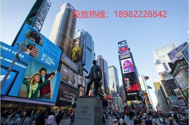 一二传媒:盘点2020下荣登纽约时代广场路透屏纳斯达克大屏的知名企业