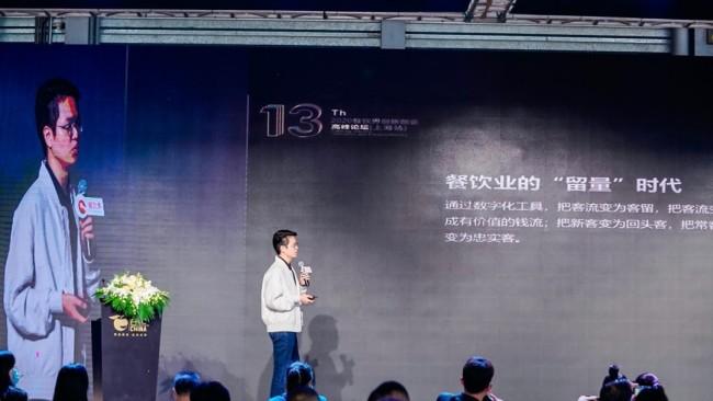 移卡入选中华餐饮创新榜TOP100,智慧餐饮一体化生态赋能商家数字经营