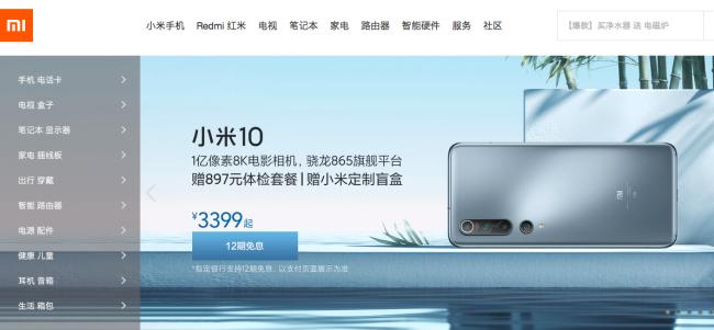 """""""缺芯""""波及手机产业链:高通骁龙888紧缺 小米主推上代旗舰"""