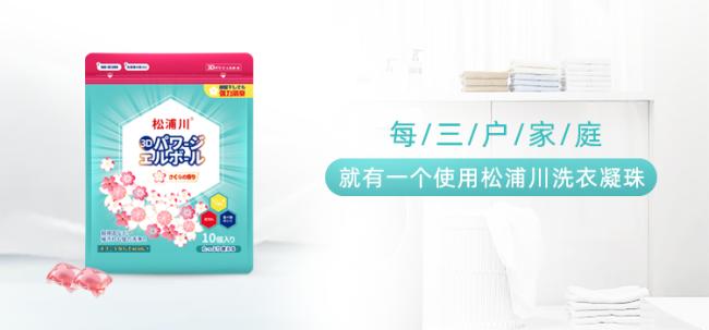 洗衣凝珠小型机器价格多少钱,松浦川设备10万起,总部回购成品