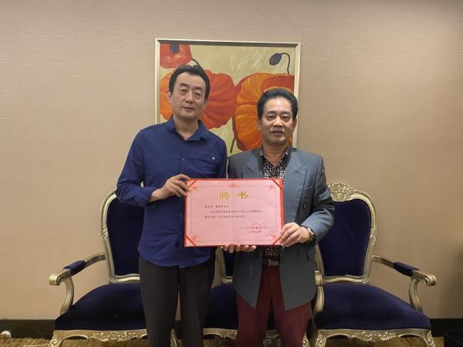 陈星平担任北京欧法国际航空公司名誉董事长