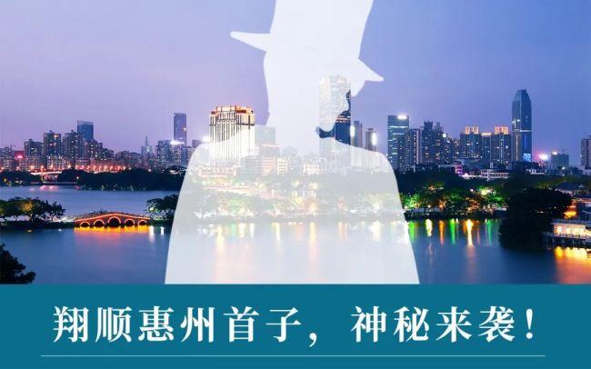 2021年的红花湖南,惊现一家神秘房企!