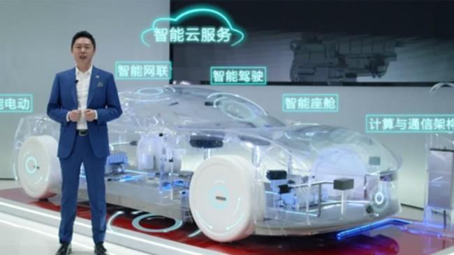华为HI(Huawei Inside)新品发布会直播在哪里看(附直播入口)