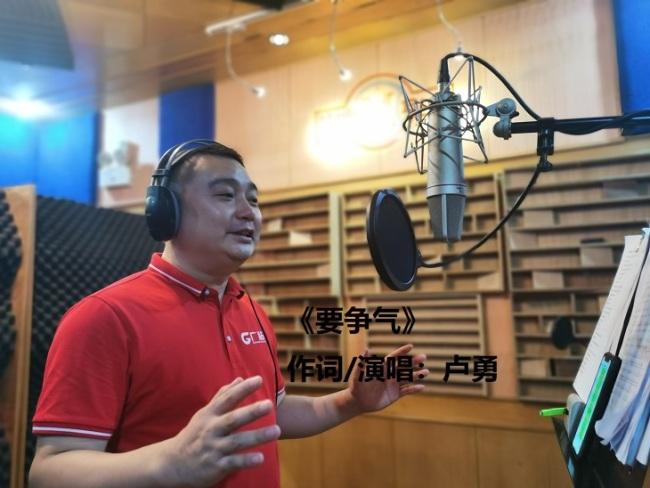 励志歌曲《要争气》红遍全网,创作者负债千万仍坚持写歌