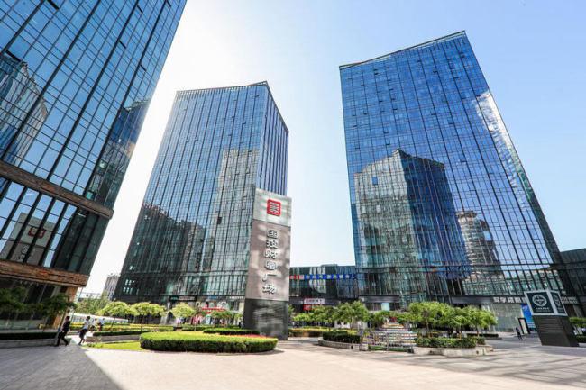 中国建筑防水办公新址