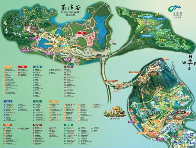 深圳东部华侨城大峡谷和茶溪谷是在一个园内吗?