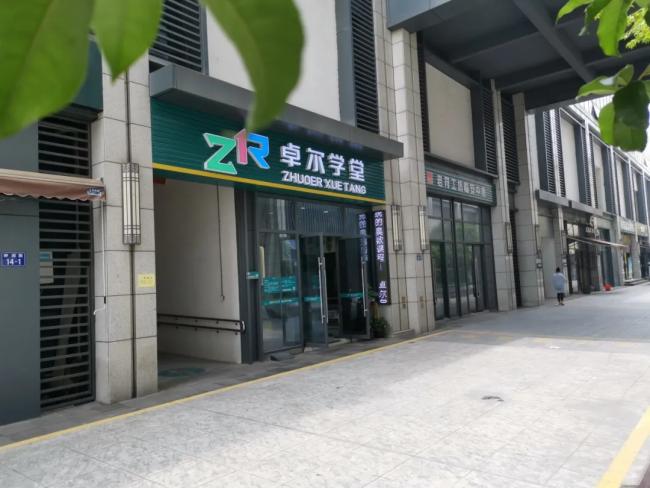 卓尔学堂,杭州临安学子的不二之选!