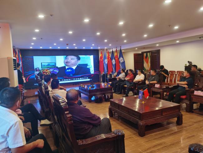 红旗银行深圳代表处挂牌成立 助力湾区中小企业发展
