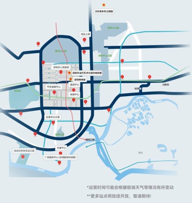深圳无人驾驶汽在哪个区可以预约乘坐